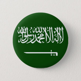 Saudi flag button
