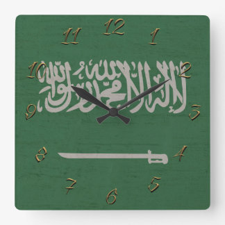 Saudi flag square wall clock