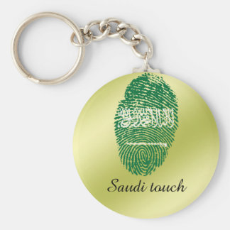 Saudi touch fingerprint flag basic round button keychain