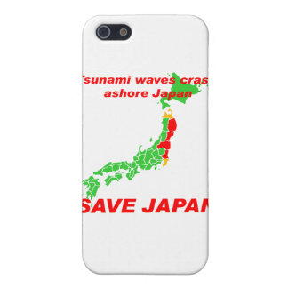 SAVE JAPAN CASES FOR iPhone 5