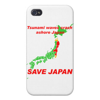 SAVE JAPAN COVER FOR iPhone 4