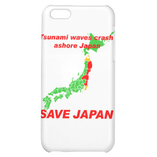 SAVE JAPAN CASE FOR iPhone 5C