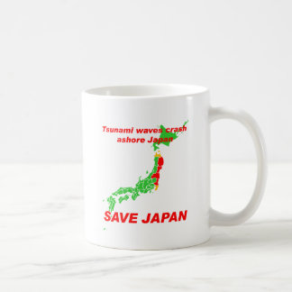SAVE JAPAN MUGS