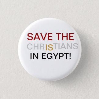 save the christians of egypt button