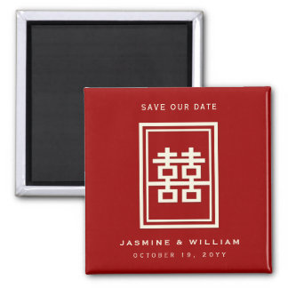 Save The Date Double Happiness Chinese Wedding Magnet