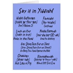 Yiddish gifts on zazzle ca say it in yiddish m4hsunfo