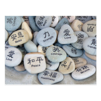 say it with stones postcard