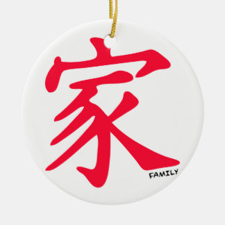 Scarlet Red Chinese Family Character Ceramic Ornament