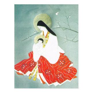 Scène orientale, Mary et Jésus de nativité Cartes Postales