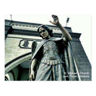 Scenic Postcard - Archangel