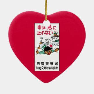 School children, drive carefully, Traffic, Japan Ceramic Ornament