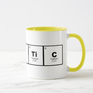 "Science & STEM lover's ""agnostic"" aetheism mug"