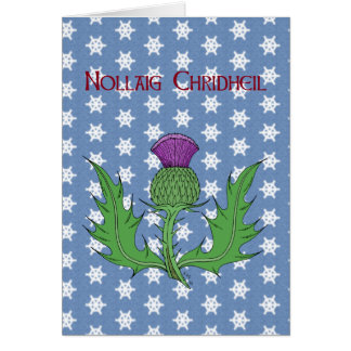 Scottish Thistle Christmas Card