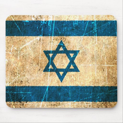 Scratched and Worn Vintage Israeli Flag Mouse Pads