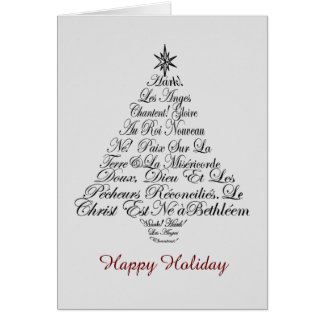 Script Christmas Tree Custom Greeting Card
