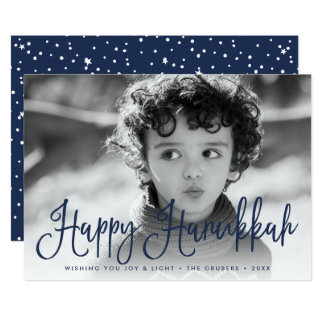 Script Overlay Hanukkah Photo Card