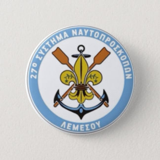 SEA SCOUT BADGE 2 INCH ROUND BUTTON