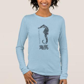 Seahorse 海馬 The Good Luck Charm Long Sleeve T-Shirt