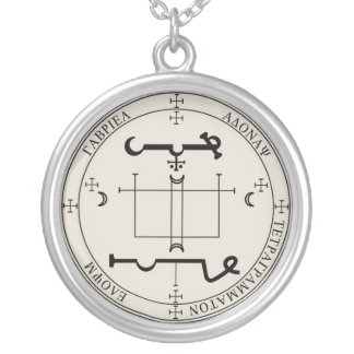 Seal of Gabriel Necklace