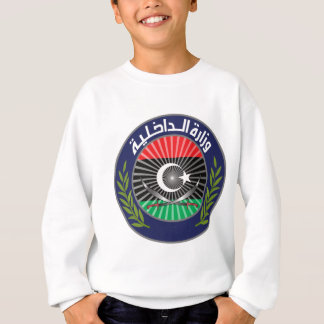 Seal_of_the_Ministry_of_Internal_Affairs_of Sweatshirt
