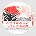 Seas Become Mulberry Fields Classic Round Sticker