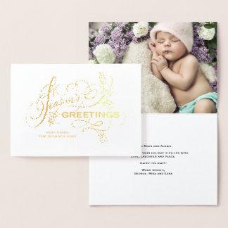 Season's Greetings Elegant Flourish Holiday Photo Foil Card