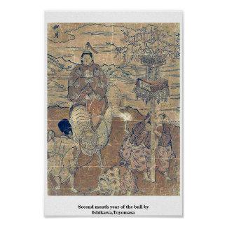 Second month year of the bull by Ishikawa,Toyomasa Print