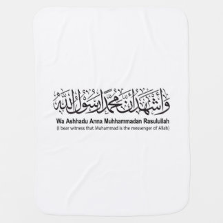 Second Shahada Baby Blanket