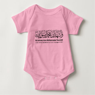 Second Shahada Infant Creeper, Pink Baby Bodysuit