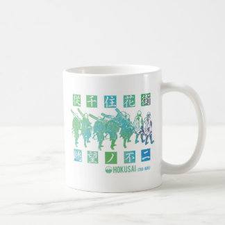 Secondary thousand residence red light district coffee mug