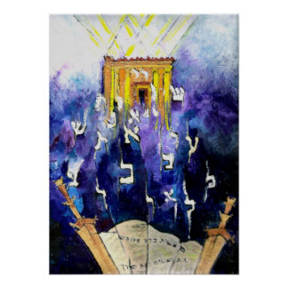 Sefer Torah Poster