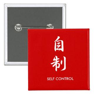 Self control - Jisei Pins
