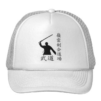 Sensei Henry Smalls Hat