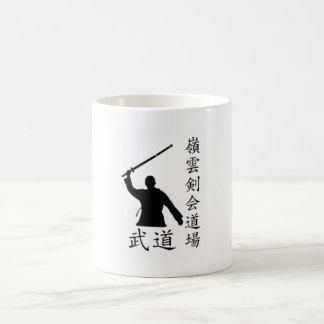 Sensei Smalls Mug
