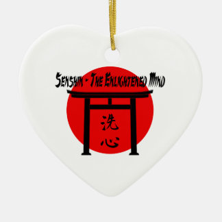 Senshin - The Enlightened Mind Martial Arts Blog Ceramic Heart Ornament
