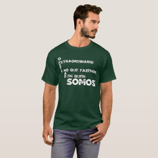Sentences of films and games T-Shirt