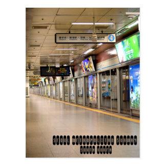 Seoul Metropolitan Subway Postcard