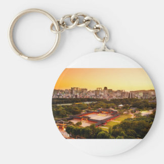 Seoul South Korea Skyline Keychain