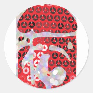 sequin hot sauce classic round sticker
