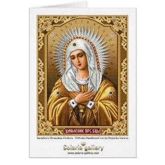 Seraphimo-Diveevskoe Umilenie - Greeting card