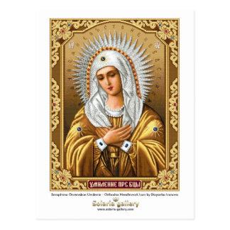 Seraphimo-Diveevskoe Umilenie - Postcard