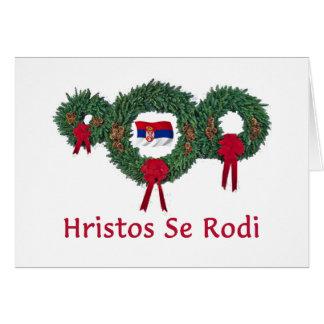 Serbia Christmas 2 Card
