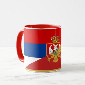 serbia montenegro flag country half symbol mug