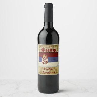 Serbia Wine Label