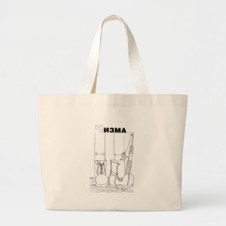 serbian cyrillic boots large tote bag