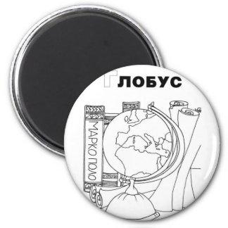 serbian cyrillic globe 2 inch round magnet