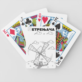serbian cyrillic windmill bicycle playing cards