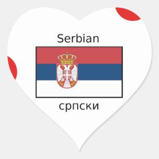 Serbian Language And Serbia Flag Design Heart Sticker
