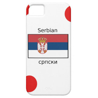 Serbian Language And Serbia Flag Design iPhone 5 Case