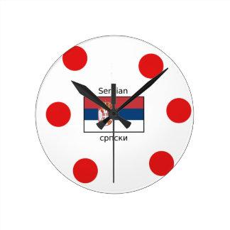 Serbian Language And Serbia Flag Design Round Clock